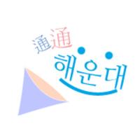 해운대구   Social Profile