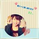 安田みき♡ (@0114_eight) Twitter