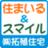 The profile image of takushoku10