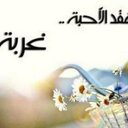 Shaheenbaraka (@01061882504) Twitter