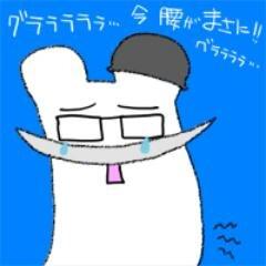 モヨリ Social Profile