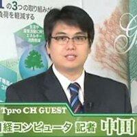 Atsushi Nakada | Social Profile