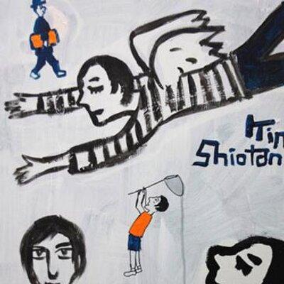 キン・シオタニの画像 p1_27
