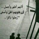 Atraa Alammar (@001c03190fed4f9) Twitter