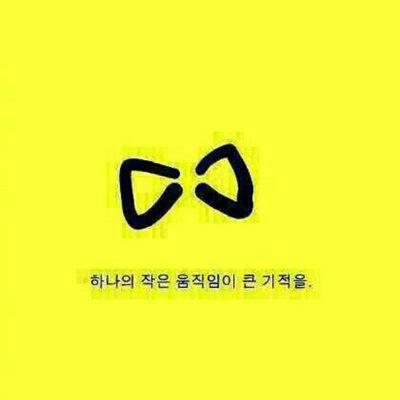 Ye young Kim | Social Profile