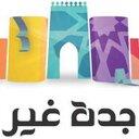 Photo of JeddahFestivals's Twitter profile avatar