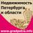 GradPetra.net