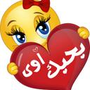 ساره (@012345430) Twitter