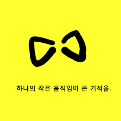 Jae Kyung Hur | Social Profile