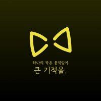 김미선 - 열심히 역사를 공부하고픈 | Social Profile