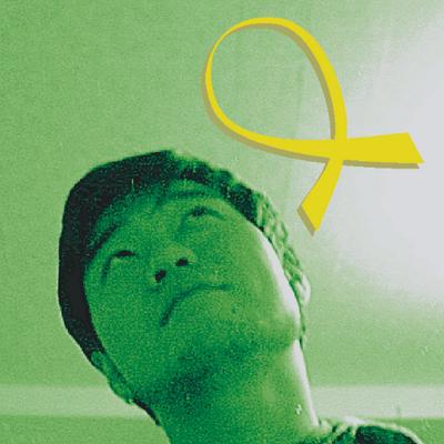HanB | Social Profile