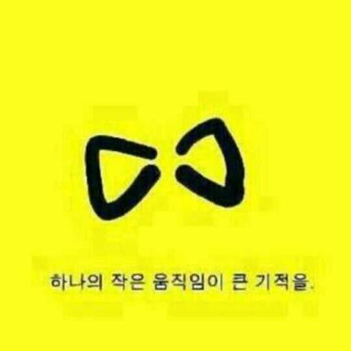 부정선거내란범 이명박근혜 구속하라 Social Profile