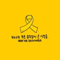 1sagain (원써겐) | Social Profile