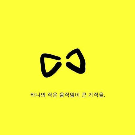 송쓰 송은정 Social Profile