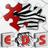 EDS UK