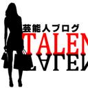 日刊時事感想・タレントイズム (@news_talent_ism) Twitter