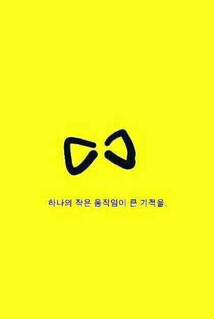 정봉주 Social Profile
