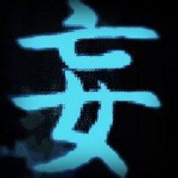 鈴木妄想/suzukimousou | Social Profile