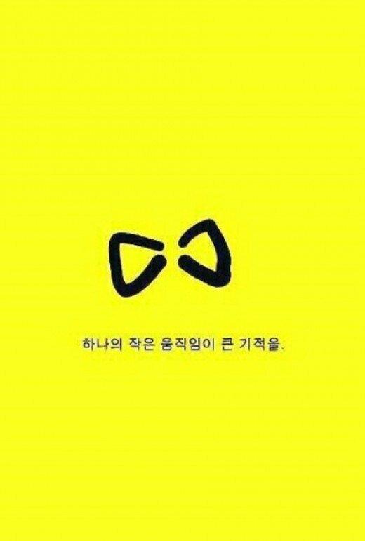 김정식 Social Profile