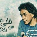 أبن النيل الحزين (@01111681895) Twitter