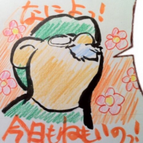ぱと Social Profile