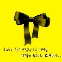 Keehwan Park | Social Profile