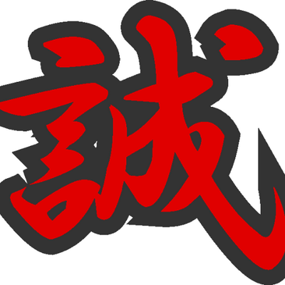 片山誠史 | Social Profile