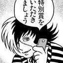 大森望のTwitter(ツイッター)