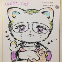 Hideki_Nakayama | Social Profile