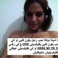 @aminaKAHBA16