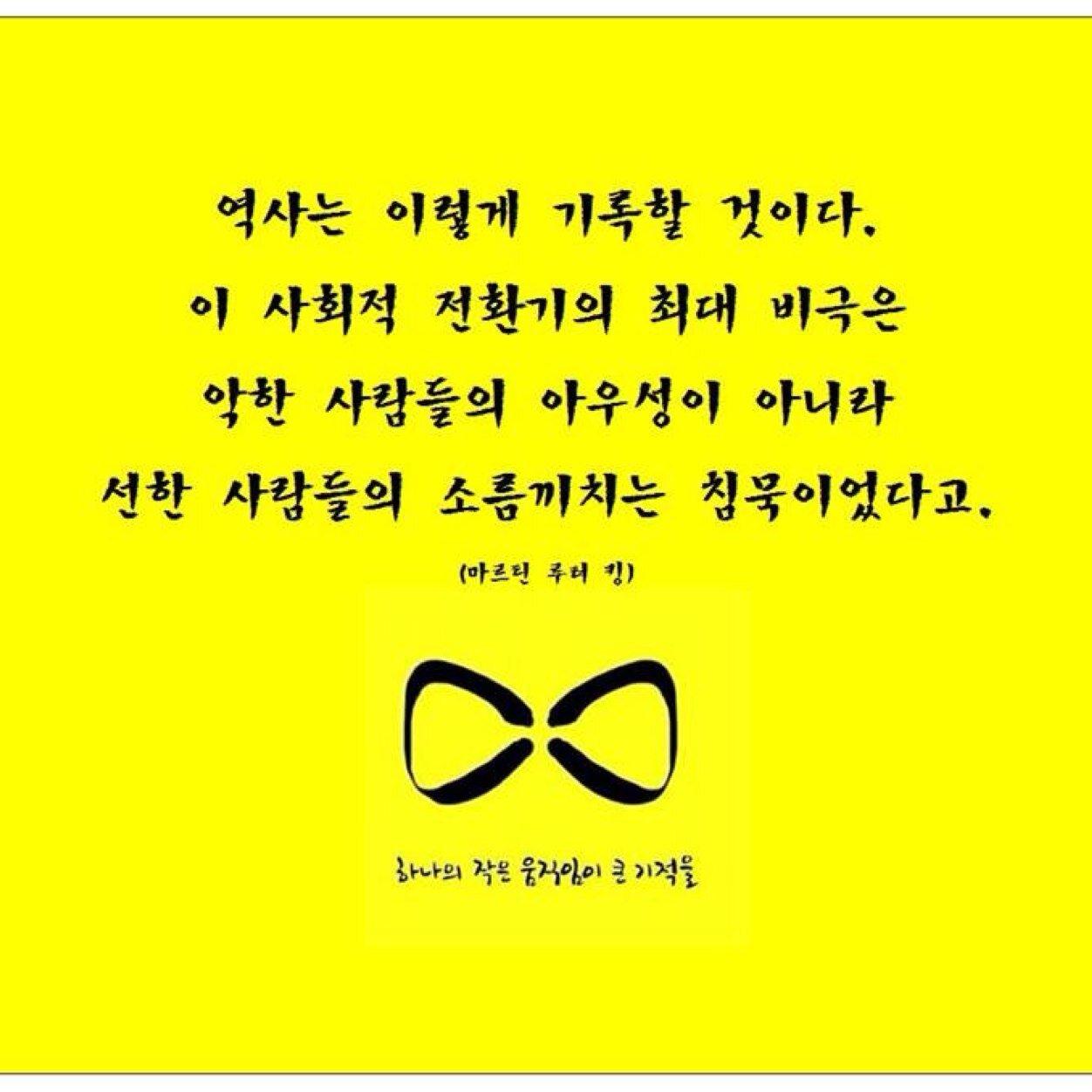 천주교정의구현전국사제단 Social Profile