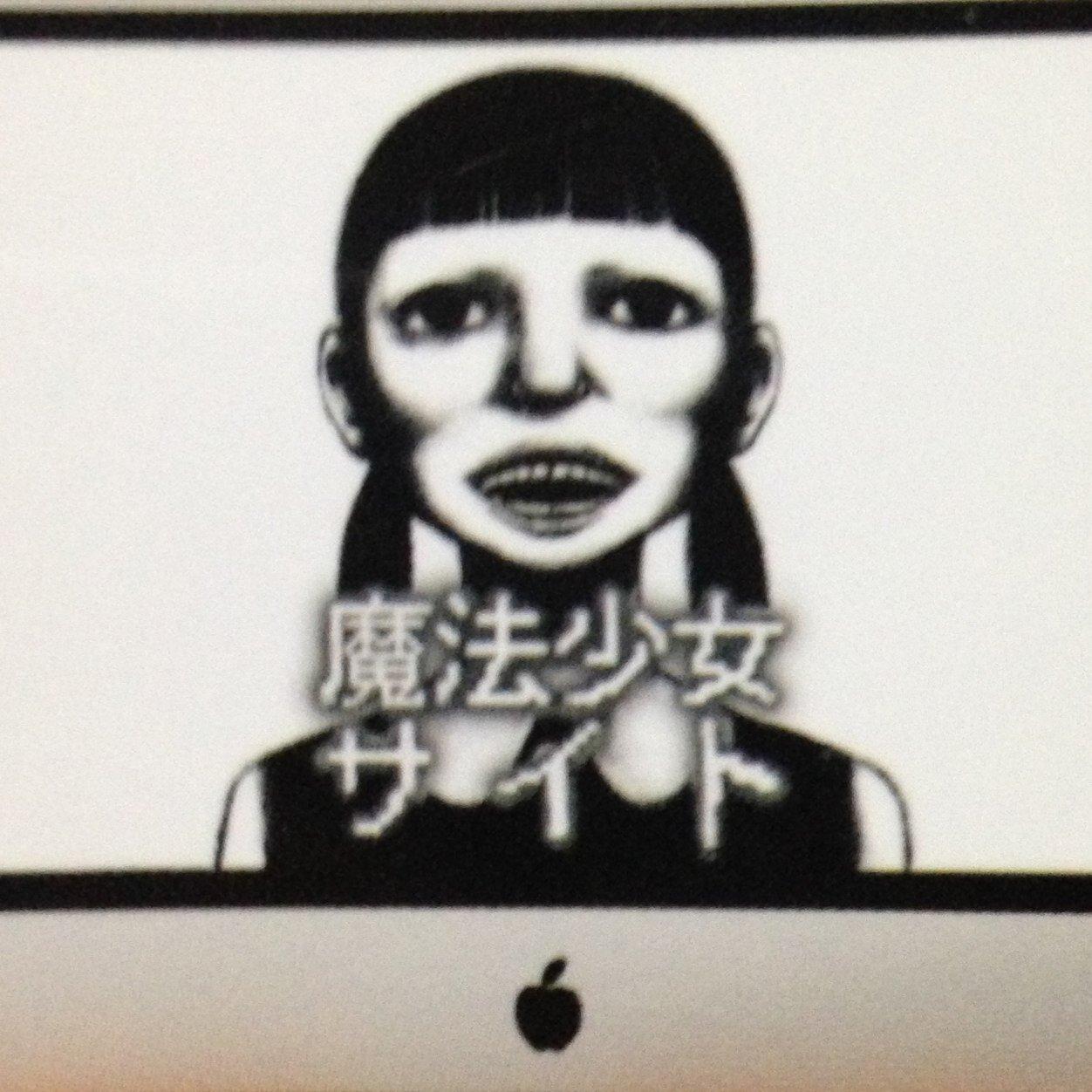 魔法少女サイトの画像 p1_36