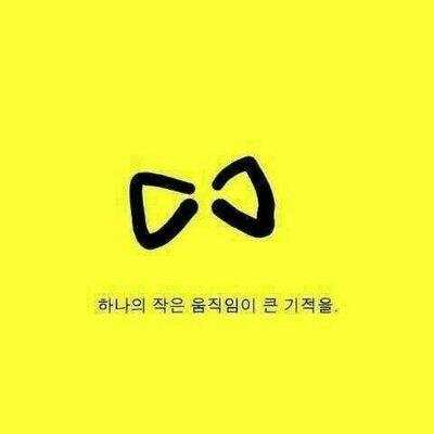 ユニ  HEEJEONG YUN | Social Profile