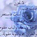 Khaled Elhadad (@01122995590) Twitter