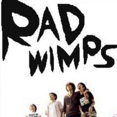 RADWIMPSの画像 p1_16