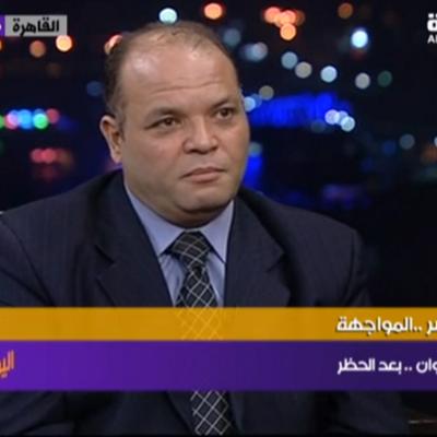 وليد عبد الحميد