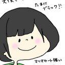 はるな (@0106_t_j_h_r_n_) Twitter