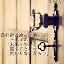寄り添うキズナ (@0101402057) Twitter