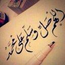 ♔~ (@0012_doha) Twitter