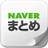 mugen_naver