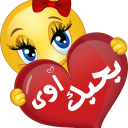 على (@0100986754) Twitter