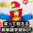 funnyeng_bot profile