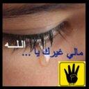 الوردة البيضاء ~ غزة (@01aass) Twitter