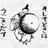ikemachi_ican