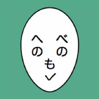 襖屋石蔵 Ishizo FUSUMAYA   Social Profile
