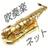 suisougaku_net