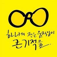 매력풀풀 지니짱 | Social Profile