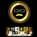 文化放送ゴールデンラジオ!