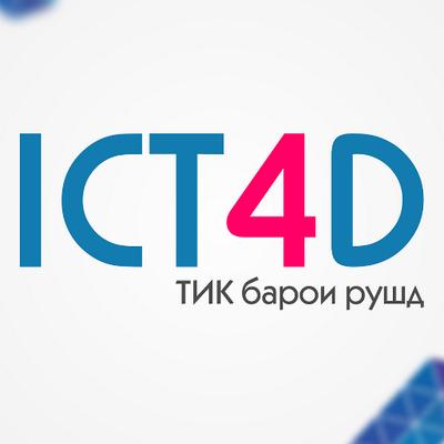 IT - Журнал ICT4D