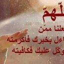 محمد سعيد (@01204126597) Twitter